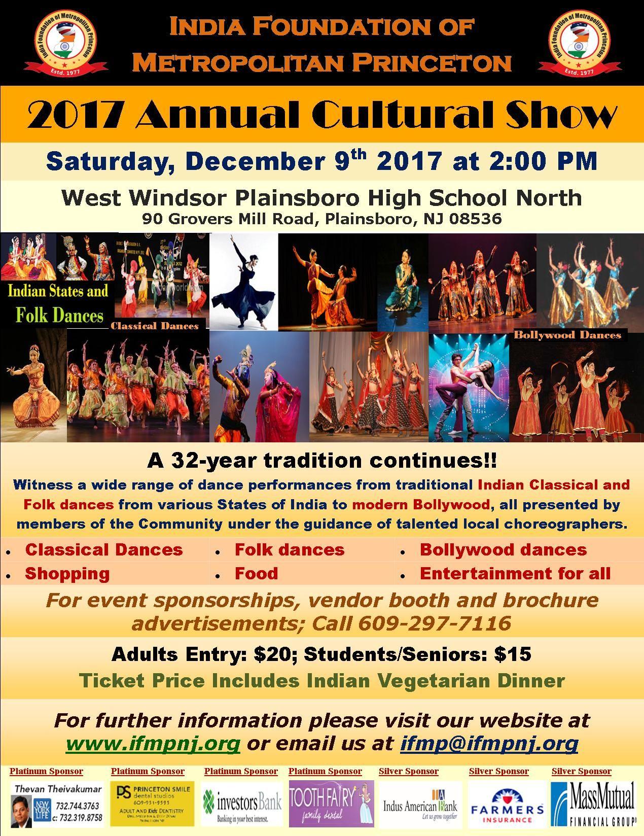 IFMP 2017 Cultural Show